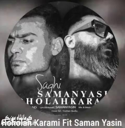 Screenshot 20191212 152551 Instagram - دانلود آهنگ ساقی از روح الله کرمی و سامان یاسین