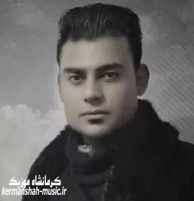 kermanshah music.ir  - دانلود آهنگ سامان یاسین و روح الله کرمی بنام اسید (LSD)