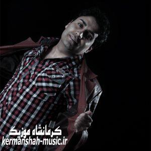 Amin Gholamyari 1 300x300 - دانلود اهنگ محمد امین غلامیاری به نام زخم کاری
