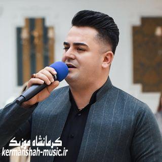 Farshad Amini Kalebay - فرشاد امینی کنیله ؛ دانلود آهنگ جدید و شاد فرشاد امینی به نام که نیله