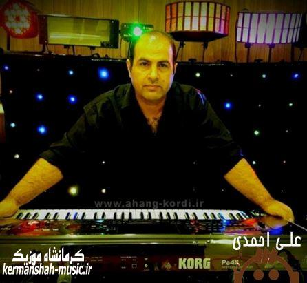 ali ahmadi - دانلود آهنگ کردی علیرضا احمدی به نام خرامان