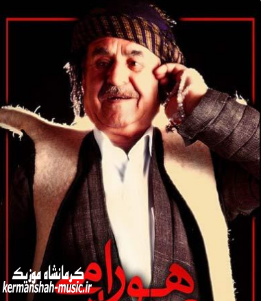 kermanshah music.ir 5 - دانلود ریمیکس شاد کردی از عثمان هورامی مخصوص سیستم
