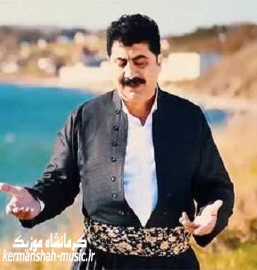 Adel Hawrami - دانلود اهنگ عادل هورامی به نام تاوان