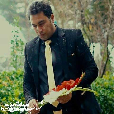 Shahab20Lorestani20 20Aroosi20Yar - دانلود آهنگ شهاب لرستانی به نام نادان عشق