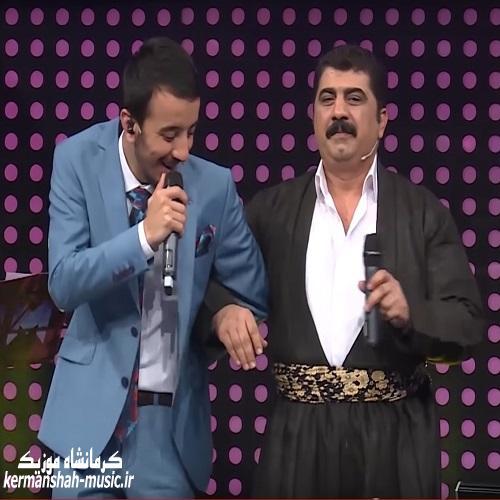 Adel Howrami Serva Gian - دانلود آهنگ عادل هورامی سروه گیان