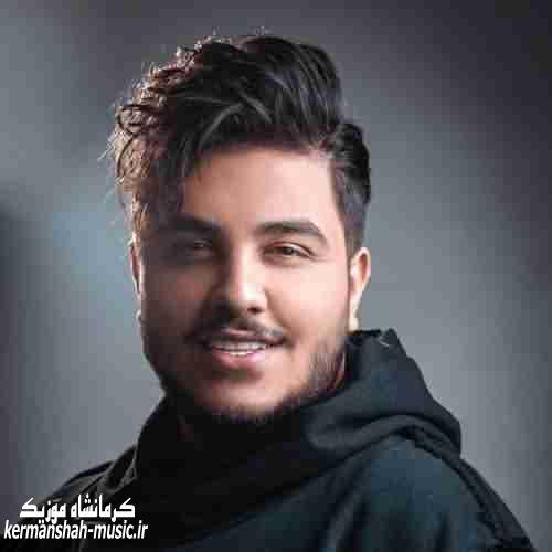 Aron Afshar Az To Nemishavad Del Kand - دانلود آهنگ آرون افشار پناه عاشقان