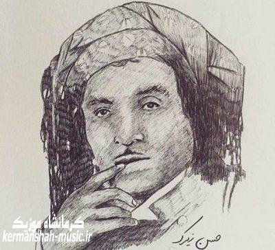 Hasan Zirak Ya Soltan Hawar - دانلود آهنگ حسن زیرک یا سلطان