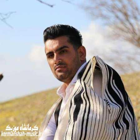 Behnam Kamalvand Ye Kor Chim Kev kermanshah music.ir  - دانلود آهنگ بهنام کمالوندیکر چیم کیو