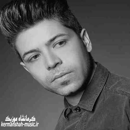 Masoud Jalilian Amir Roshani Nacho kermanshah music.ir  - دانلود آهنگ مسعود جلیلیان و امیر روشنی نچو