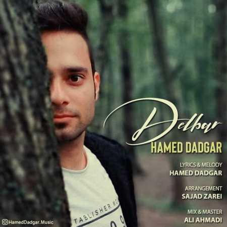 Hamed Dadgar Delbar kermanshah music.ir  - دانلود آهنگ حامد دادگردلبر