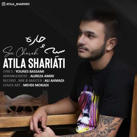 Atila Shariati Sia Charah kermanshah music.ir  - دانلود آهنگ آتیلا شریعتی سیه چاره