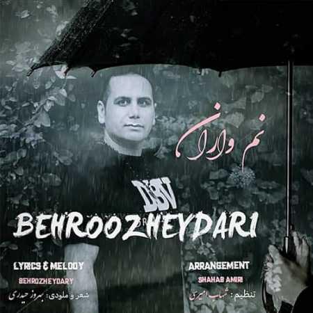 Behrooz Heydari Name Varan kermanshah music.ir  - دانلود آهنگ بهروز حیدرینم واران