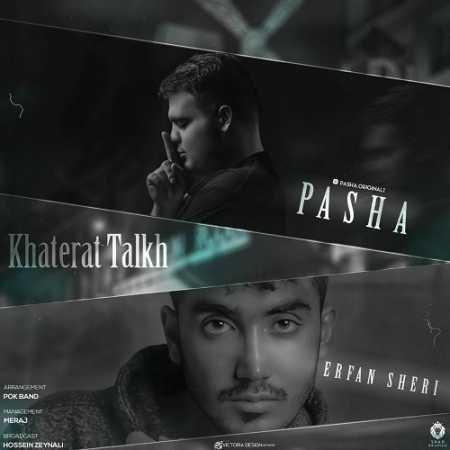 Pasha Erfan Shiri Khaterate Talkh kermanshah music.ir  - دانلود آهنگ پاشا و عرفان شیری خاطرات تلخ