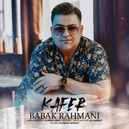 Babak Rahmani Kafer kermanshah music.ir  - دانلود آهنگ بابک رحمانیکافر